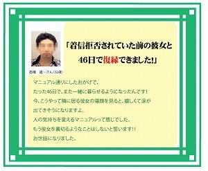 復縁石川05.jpg