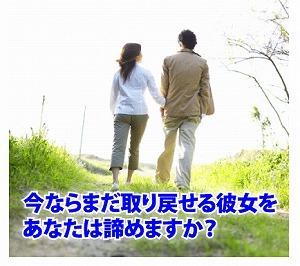 復縁石川07.jpg