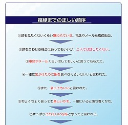 復縁石川09.jpg